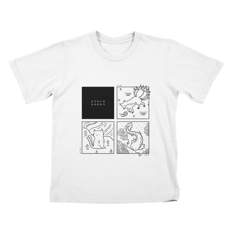 Spirit Legends Kids T-shirt by katherineliu's Artist Shop