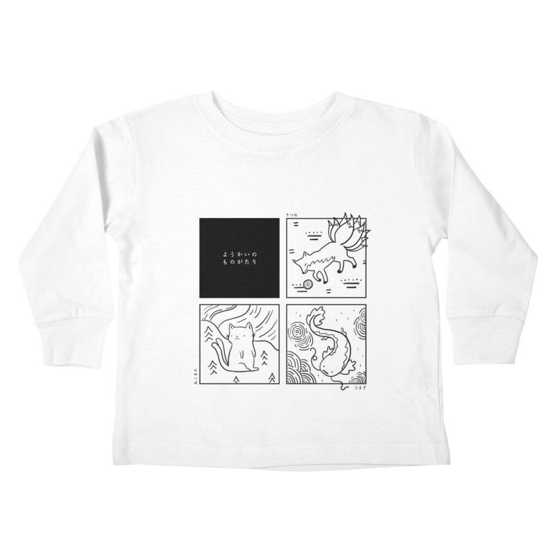Spirit Legends Kids Toddler Longsleeve T-Shirt by katherineliu's Artist Shop