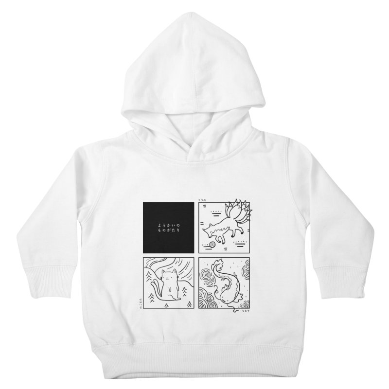 Spirit Legends Kids Toddler Pullover Hoody by katherineliu's Artist Shop