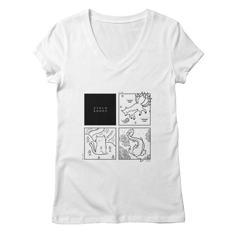 Spirit Legends Women's V-Neck by katherineliu's Artist Shop