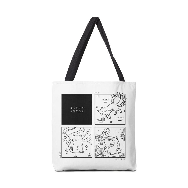 Spirit Legends Accessories Bag by katherineliu's Artist Shop