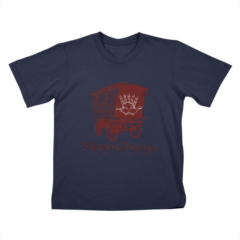 The Mano Cherga Band Kids T-Shirt by Katia Goa's Artist Shop
