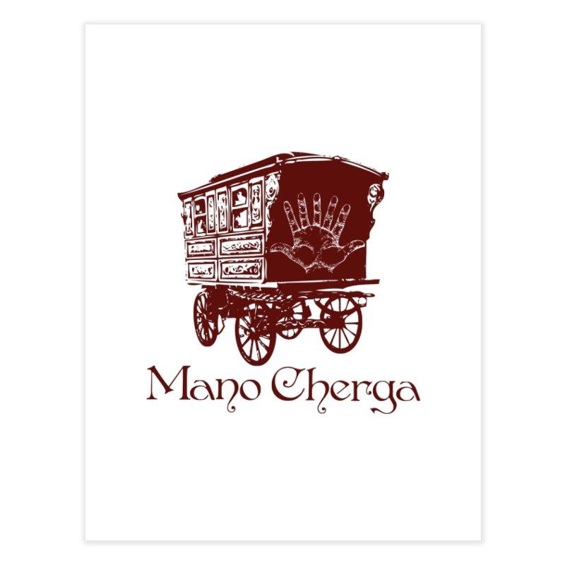 The Mano Cherga Band Home Fine Art Print by Katia Goa's Artist Shop