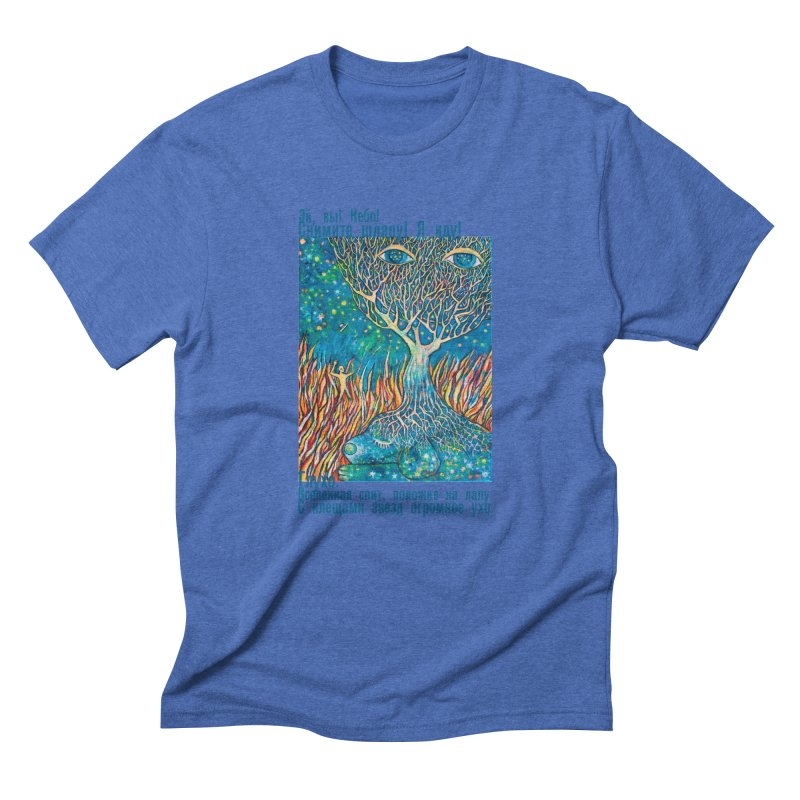 Questioning the Existence Men's T-Shirt by Katia Goa's Artist Shop
