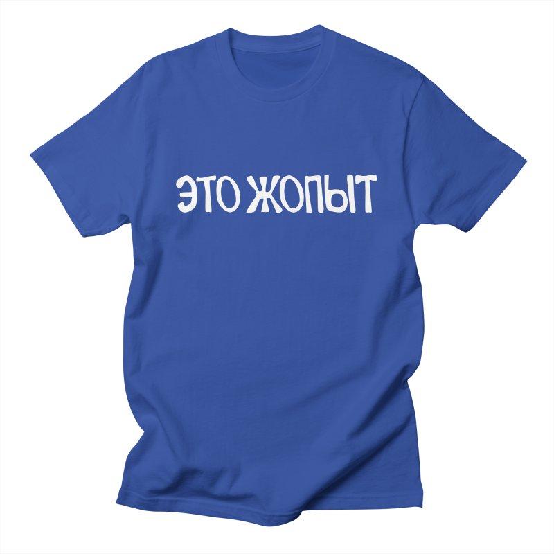 Jopit Men's T-Shirt by Katia Goa's Artist Shop
