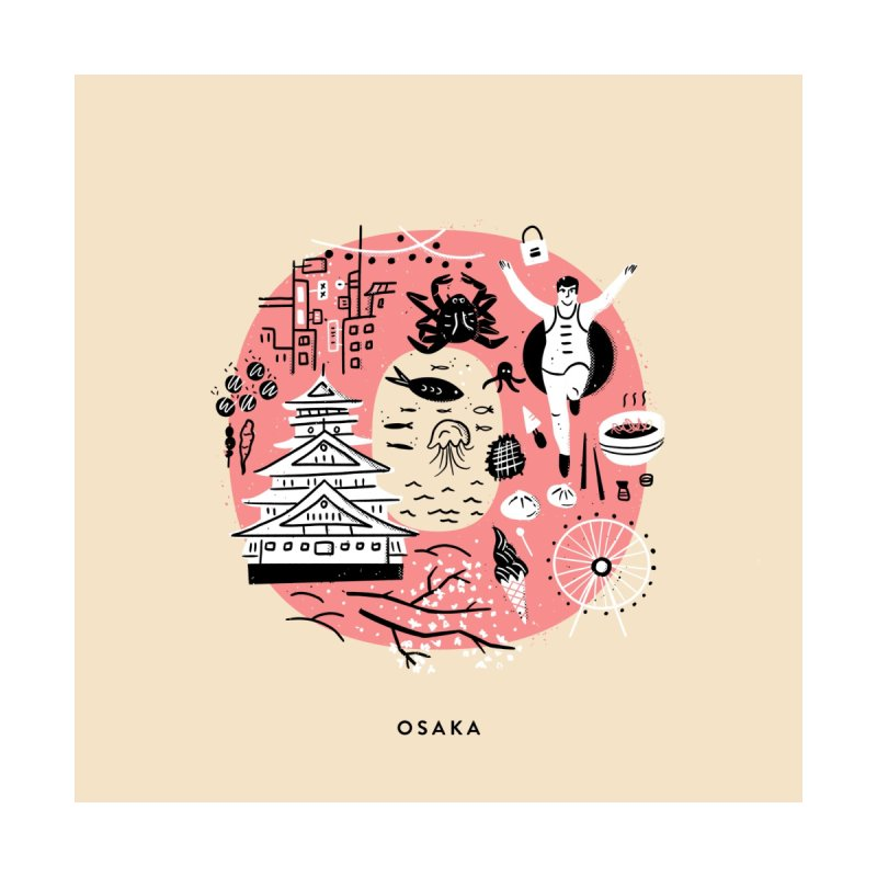 Osaka Home Framed Fine Art Print by Katie Lukes