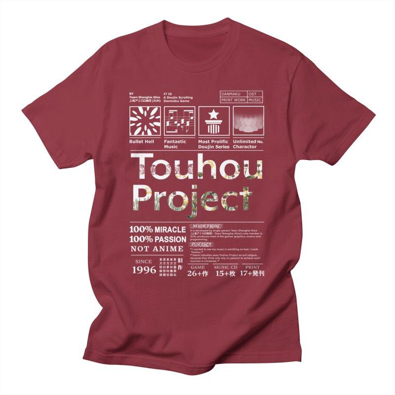Proud of Touhou dark blue version Men's T-Shirt by kelletdesign's Artist Shop
