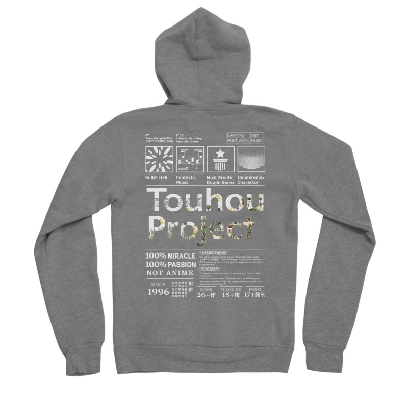 Proud of Touhou dark blue version Men's Zip-Up Hoody by kelletdesign's Artist Shop