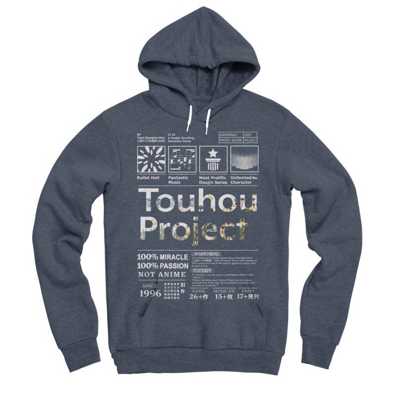 Proud of Touhou dark blue version Men's Sponge Fleece Pullover Hoody by kelletdesign's Artist Shop