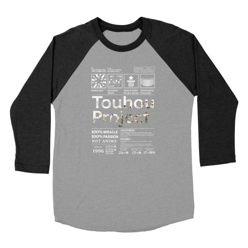 Proud of Touhou dark blue version Men's Longsleeve T-Shirt by kelletdesign's Artist Shop