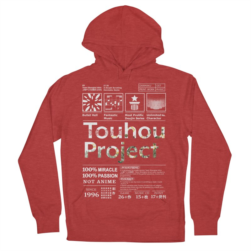 Proud of Touhou dark blue version Men's French Terry Pullover Hoody by kelletdesign's Artist Shop