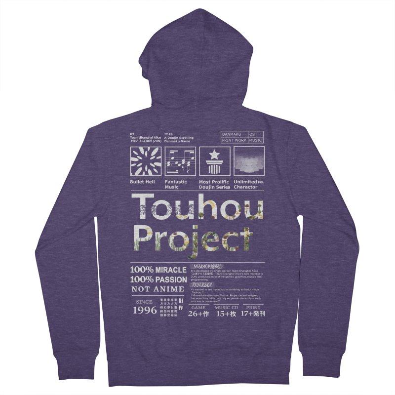 Proud of Touhou dark blue version Men's French Terry Zip-Up Hoody by kelletdesign's Artist Shop
