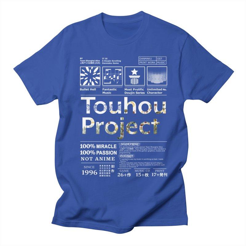 Proud of Touhou dark blue version Men's T-Shirt by kelletdesign's Artist Shop