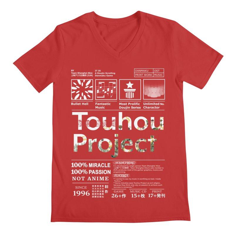 Proud of Touhou dark blue version Men's V-Neck by kelletdesign's Artist Shop