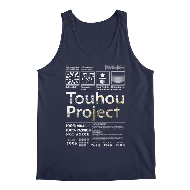Proud of Touhou dark blue version Men's Tank by kelletdesign's Artist Shop