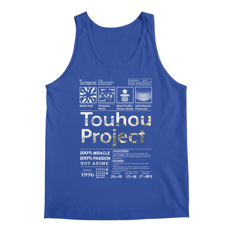 Proud of Touhou dark blue version Men's Tank by kelletdesign's Artist Shop