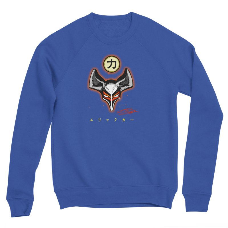 Eric Carr - The Fox Belt Men's Sponge Fleece Sweatshirt by Klick Tee Shop