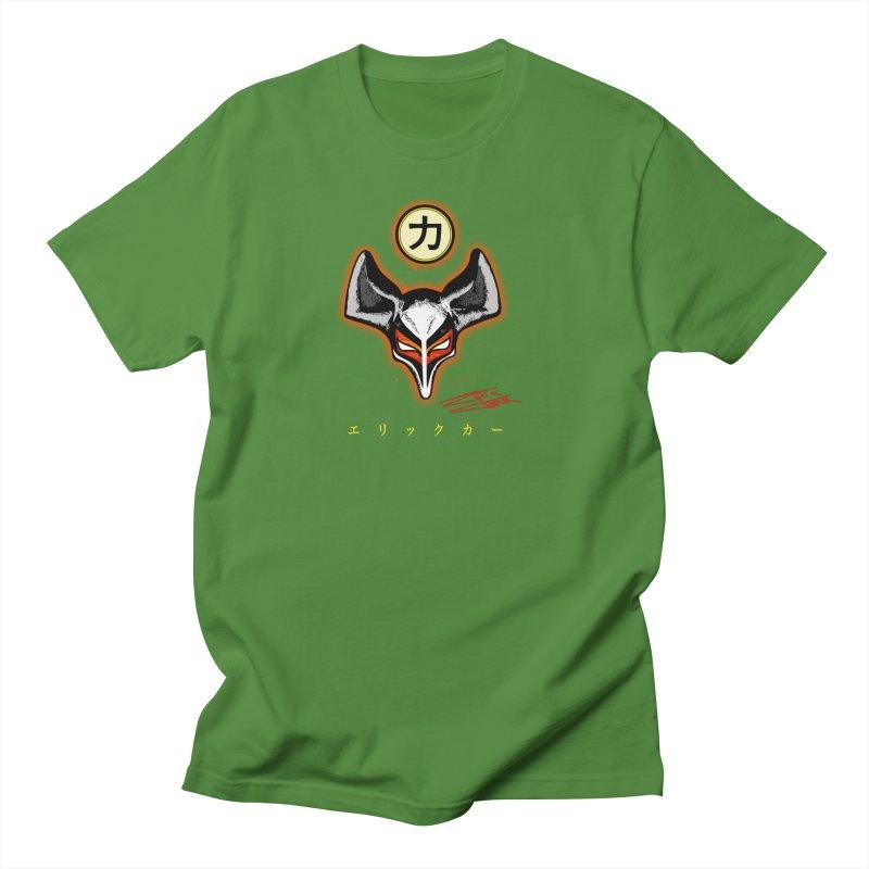 Eric Carr - The Fox Belt Men's Regular T-Shirt by Klick Tee Shop