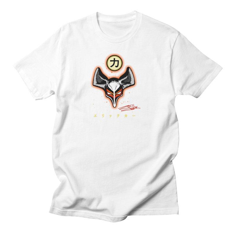 Eric Carr - The Fox Belt Women's Regular Unisex T-Shirt by Klick Tee Shop
