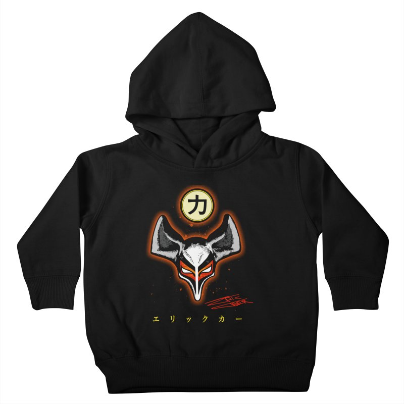 Eric Carr - The Fox Belt Kids Toddler Pullover Hoody by Klick Tee Shop
