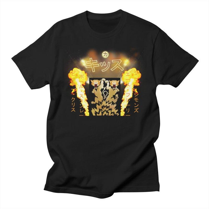 Budokan '77 in Men's Regular T-Shirt Black by Klick Tee Shop