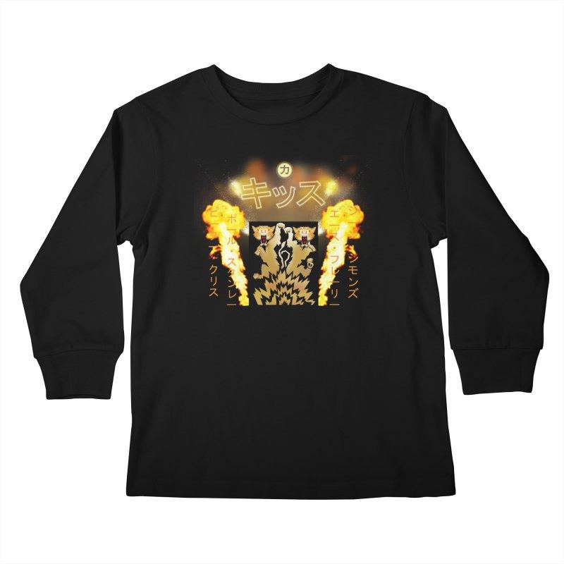 KISS Love Gun Riser Kids Longsleeve T-Shirt by Klick Tee Shop