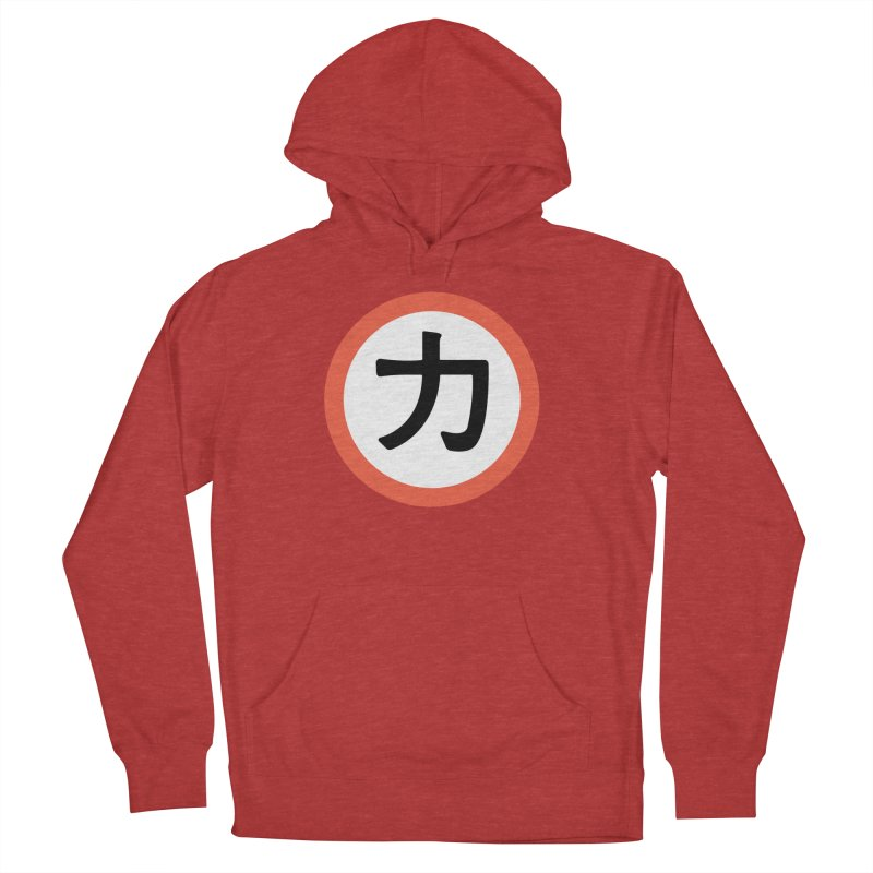 Chikara Men's French Terry Pullover Hoody by Klick Tee Shop