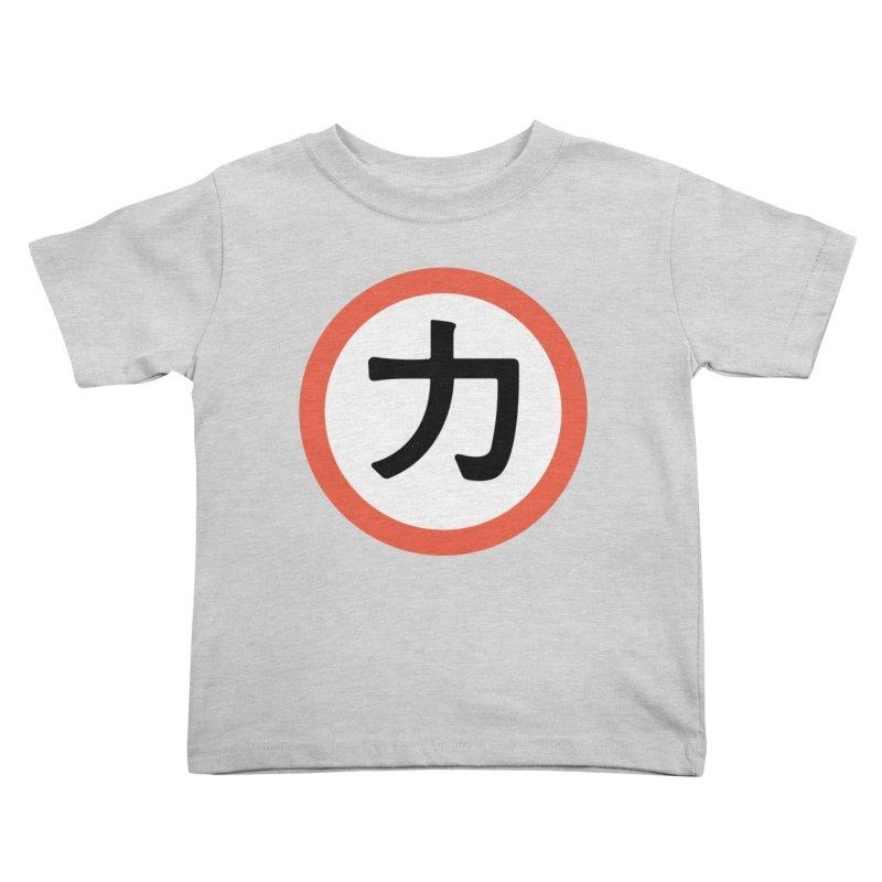Chikara Kids Toddler T-Shirt by Klick Tee Shop
