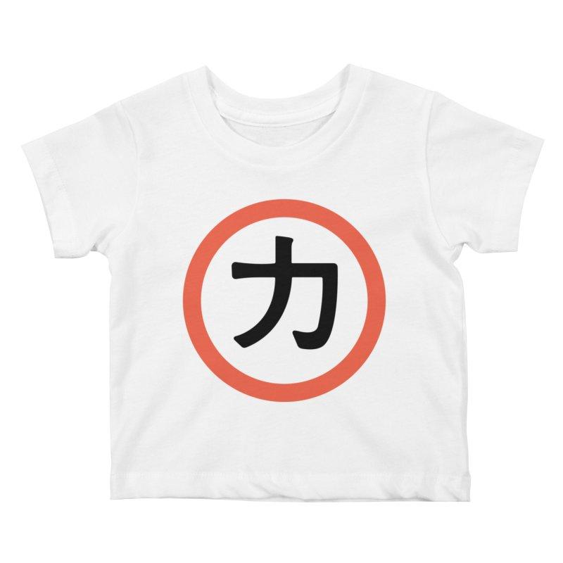 Chikara Kids Baby T-Shirt by Klick Tee Shop
