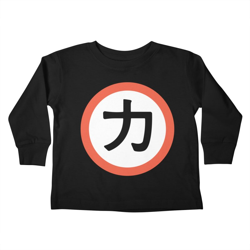 Chikara Kids Toddler Longsleeve T-Shirt by Klick Tee Shop