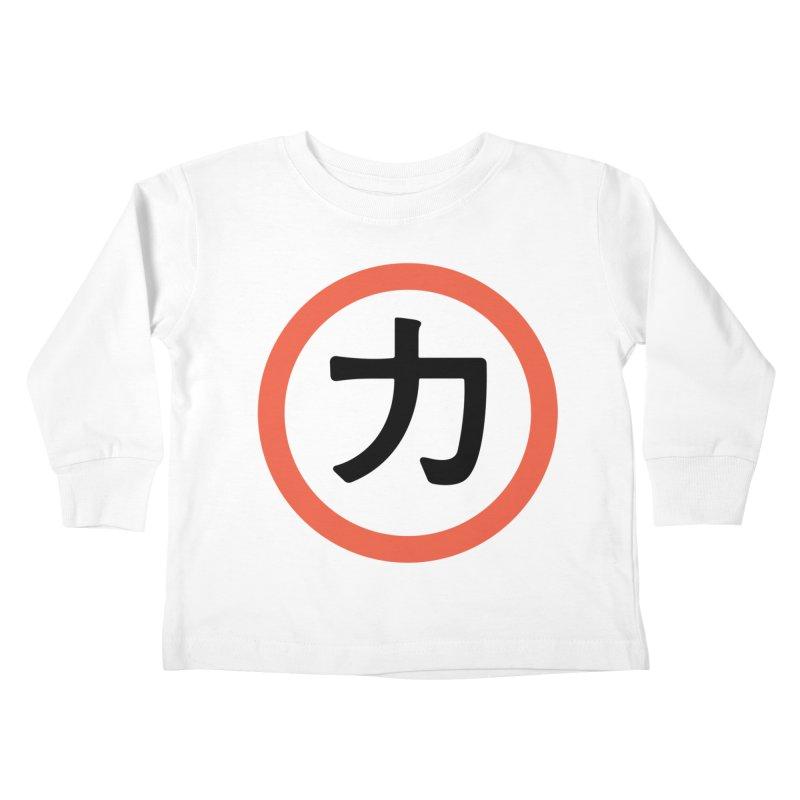 KISS Chikara Kids Toddler Longsleeve T-Shirt by Klick Tee Shop