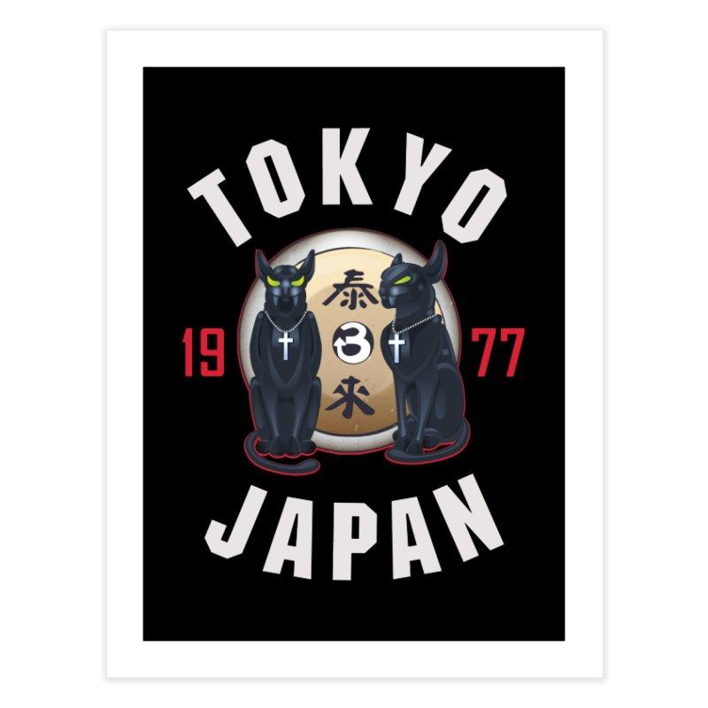 Tom & Jerry Tokyo '77 Home Fine Art Print by Klick Tee Shop