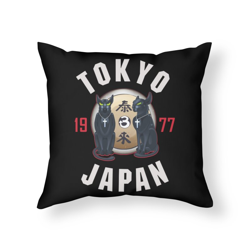 Tom & Jerry Tokyo '77 Home Throw Pillow by Klick Tee Shop