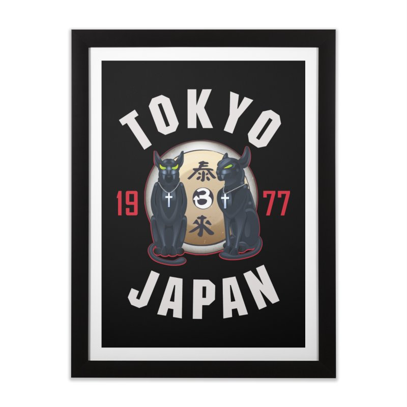 Tom & Jerry Tokyo '77 Home Framed Fine Art Print by Klick Tee Shop