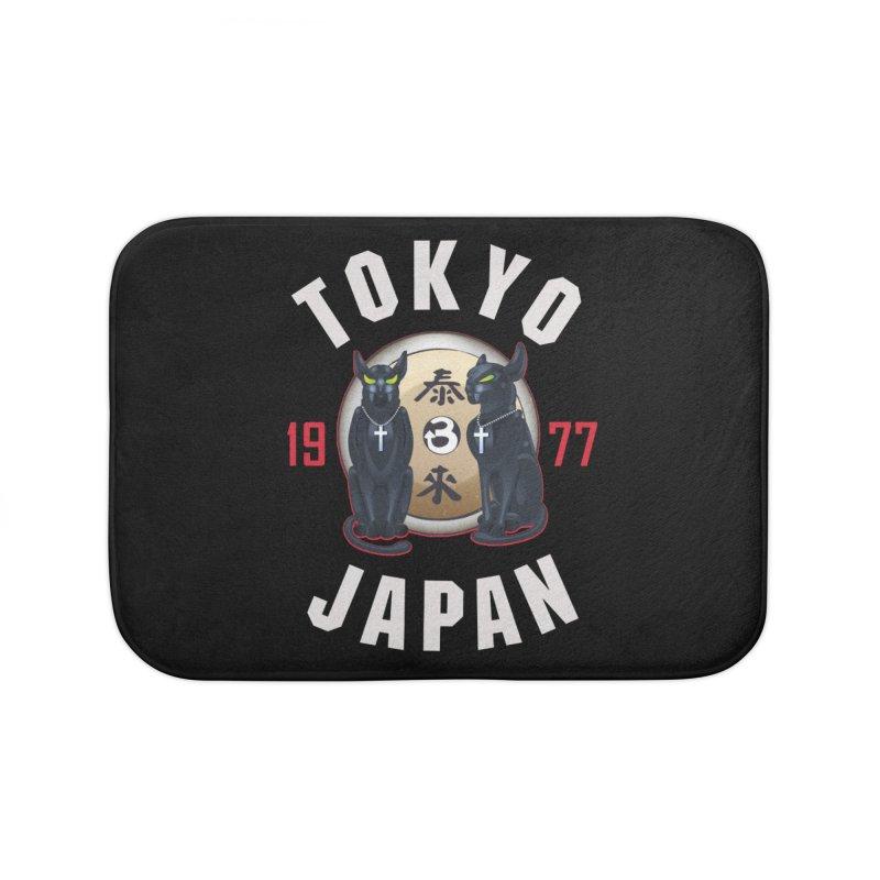 Tom & Jerry Tokyo '77 Home Bath Mat by Klick Tee Shop