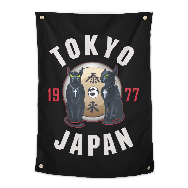 Tom & Jerry Tokyo '77 Home Tapestry by Klick Tee Shop