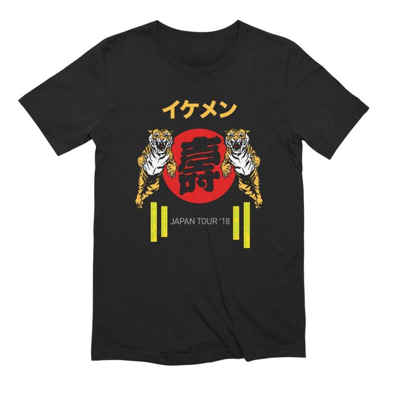 Ikemen Japan 2018 Men's Extra Soft T-Shirt by Klick Tee Shop
