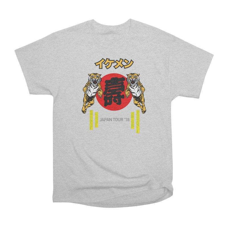 Ikemen Japan 2018 Men's Heavyweight T-Shirt by Klick Tee Shop