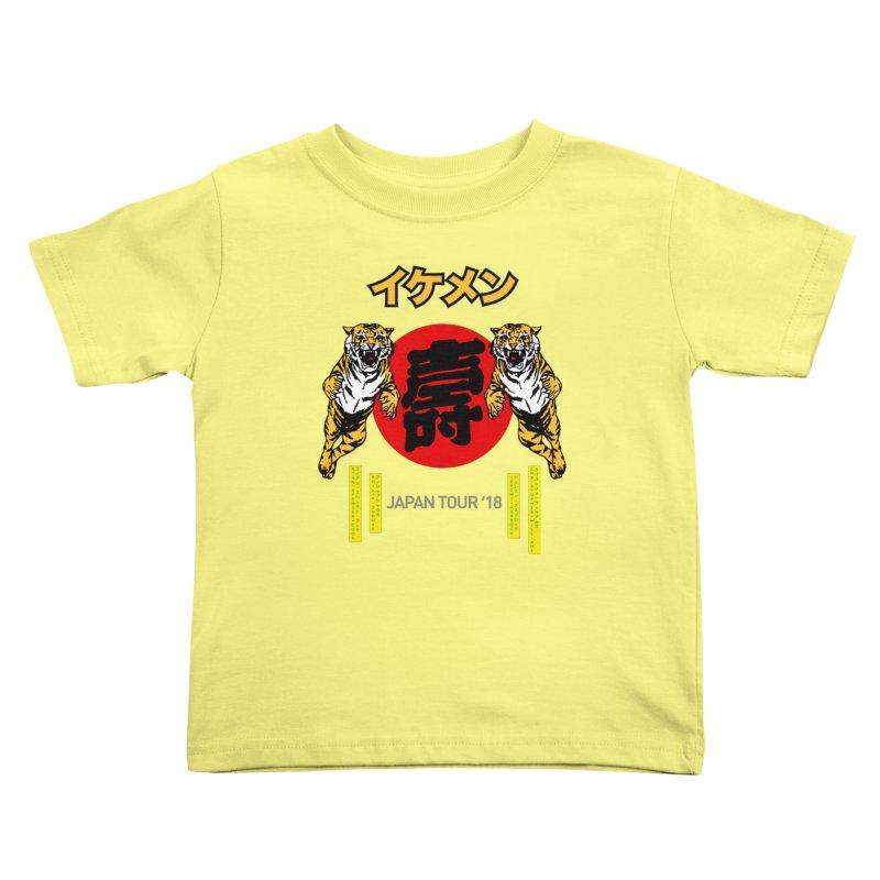Ikemen Japan 2018 Kids Toddler T-Shirt by Klick Tee Shop