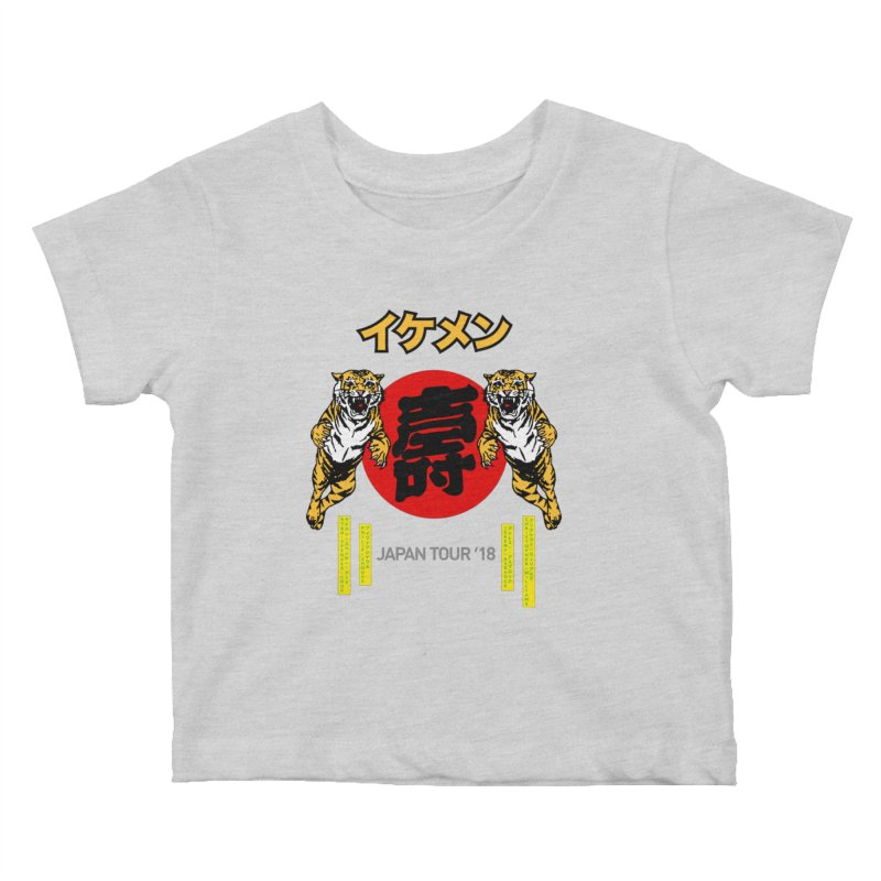 Ikemen Japan 2018 Kids Baby T-Shirt by Klick Tee Shop