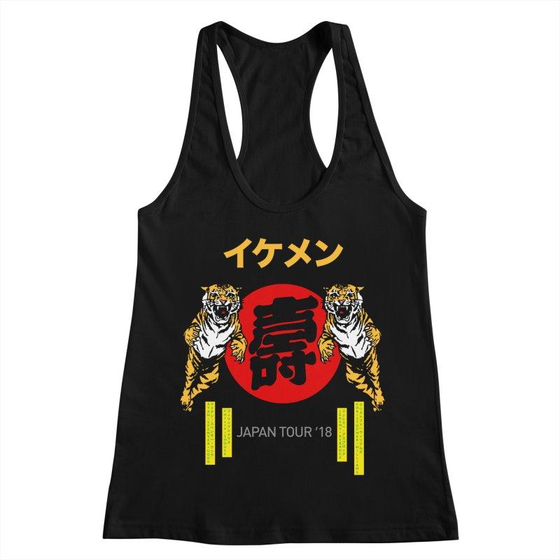 Ikemen Japan 2018 Women's Tank by Klick Tee Shop