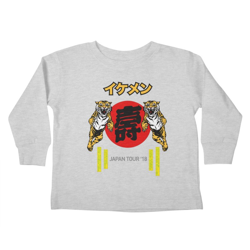 Ikemen Japan 2018 Kids Toddler Longsleeve T-Shirt by Klick Tee Shop