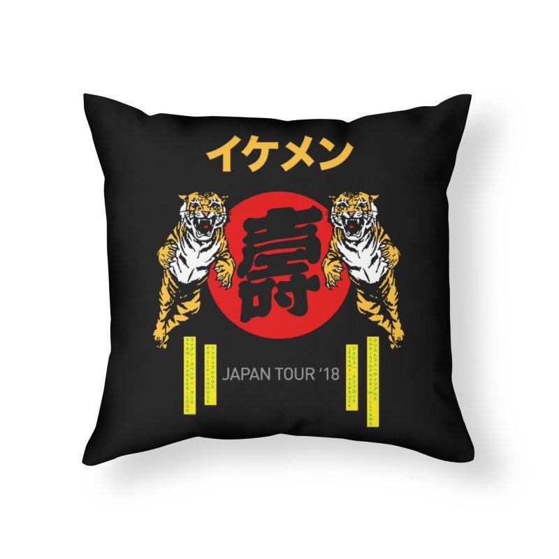 Ikemen Japan 2018 Home Throw Pillow by Klick Tee Shop