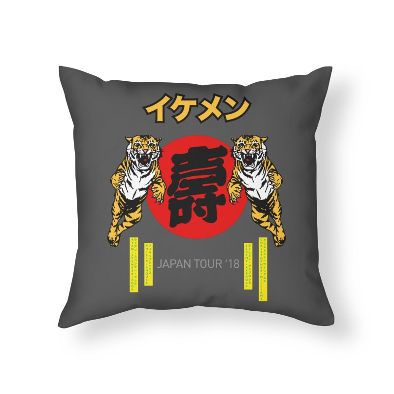 Ikemen Japan 2018 Home Throw Pillow by Klick Tee Shop