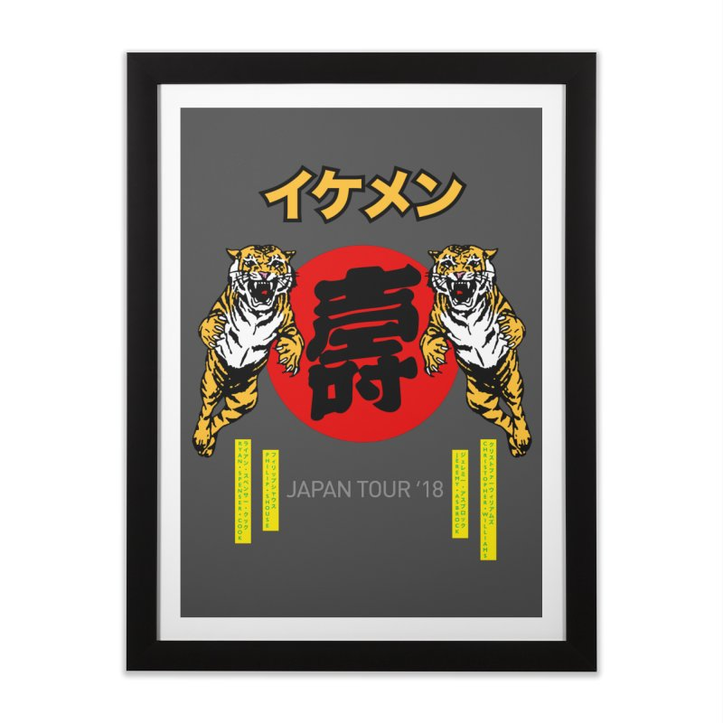 Ikemen Japan 2018 Home Framed Fine Art Print by Klick Tee Shop