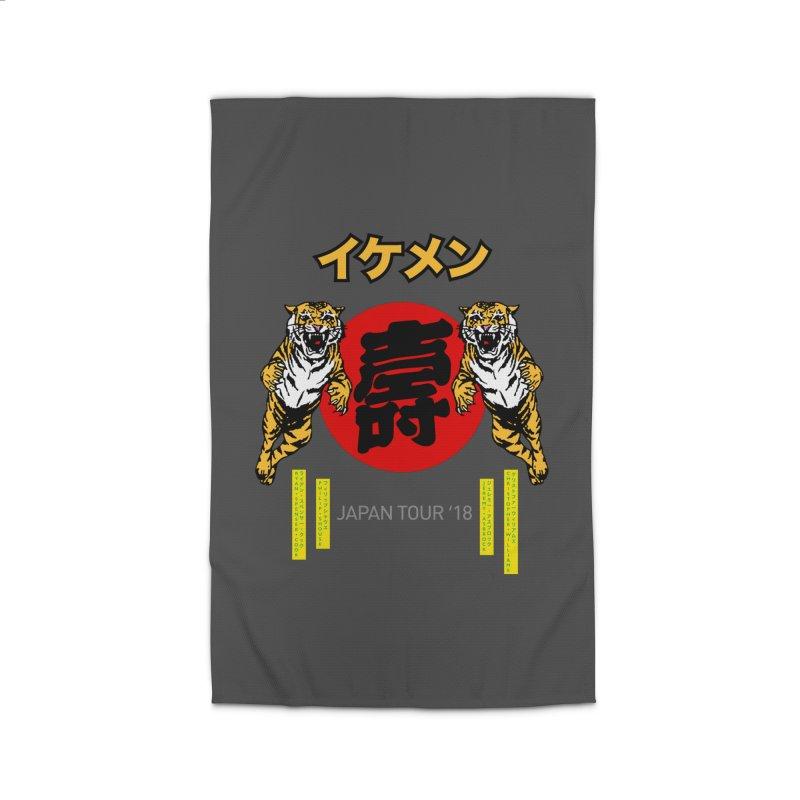 Ikemen Japan 2018 Home Rug by Klick Tee Shop