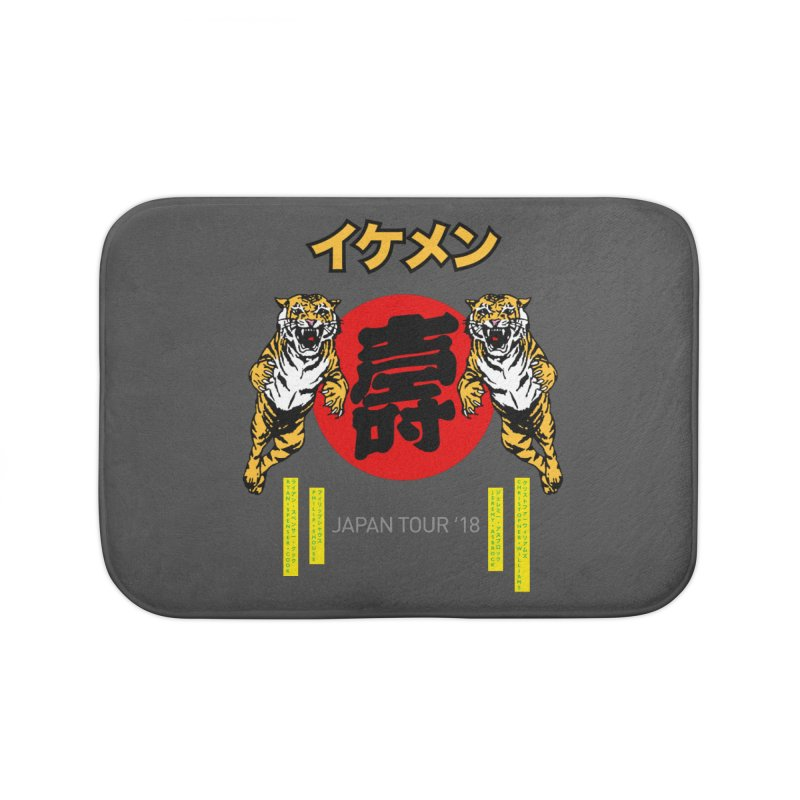 Ikemen Japan 2018 Home Bath Mat by Klick Tee Shop