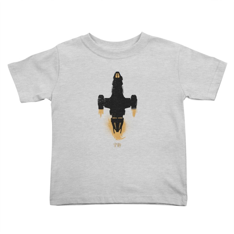 Big Damn Heroes Kids Toddler T-Shirt by Kodi Sershon