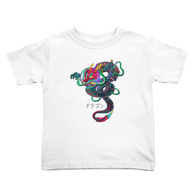 Dragon in space Kids Toddler T-Shirt by koi's Artist Shop