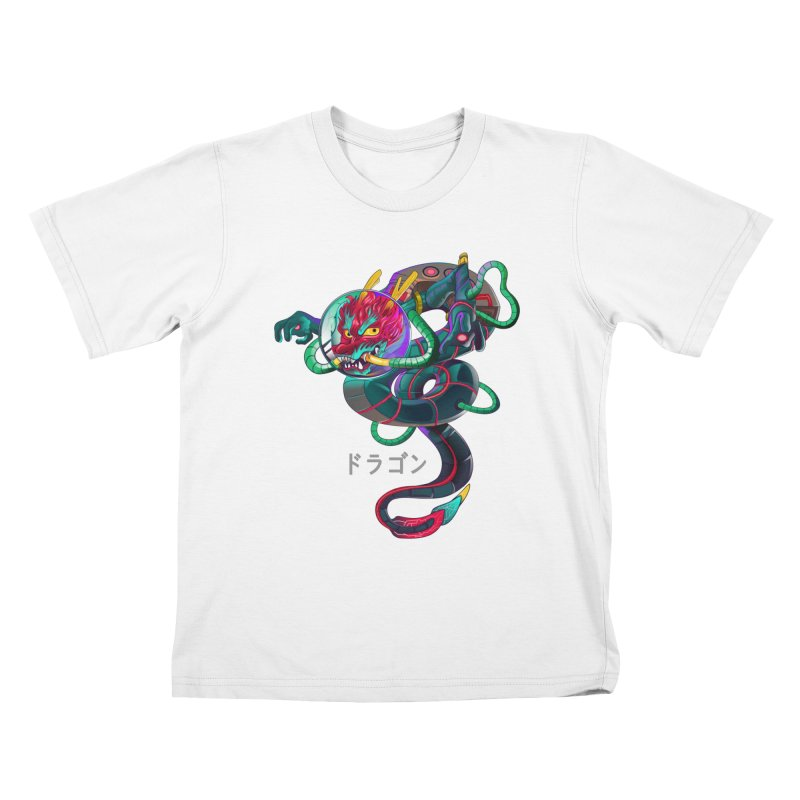 Dragon in space Kids T-Shirt by koi's Artist Shop